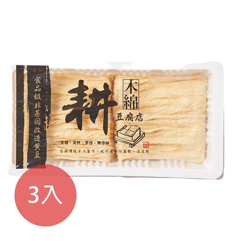[本家生機] (新鮮直送免運價)天然手作非基改豆包  (220±10g/盒)(全素)*3