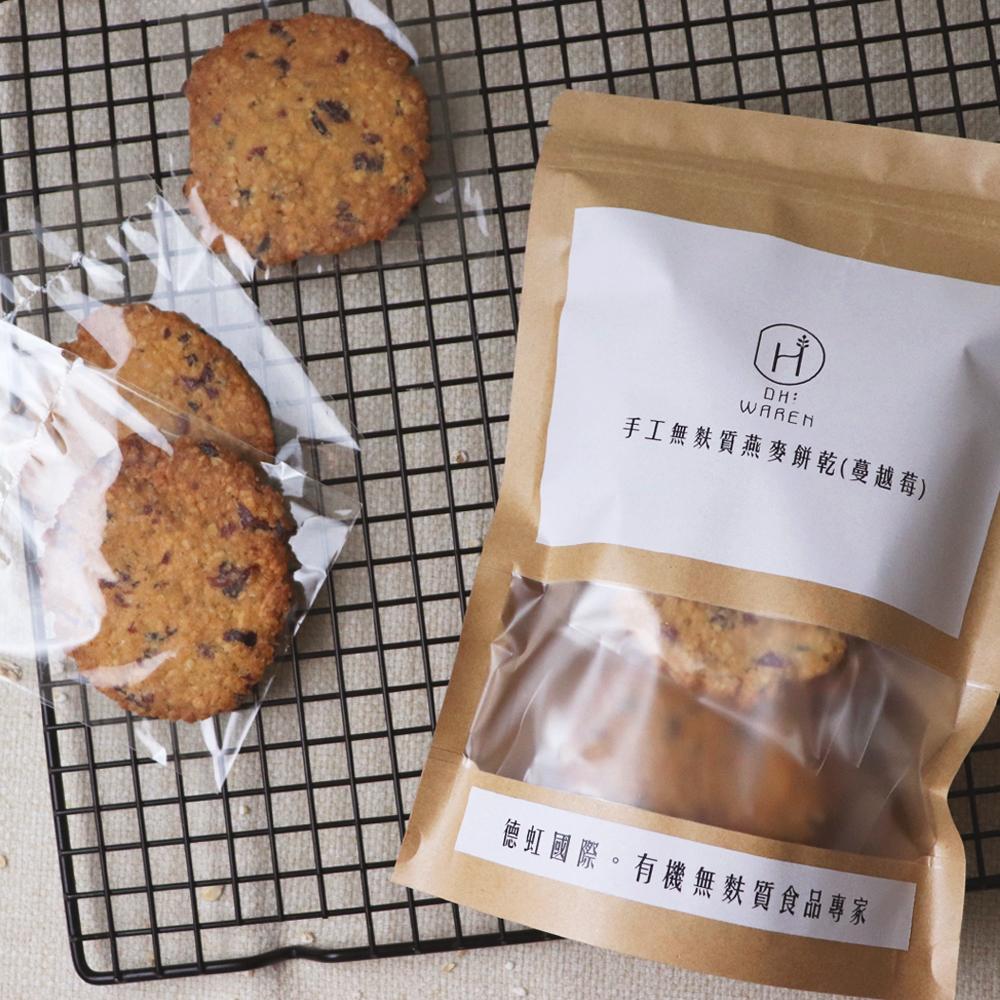 [德國 Bauck Hof] 手工無麩質燕麥餅乾2袋組 (8片裝/袋) 蔓越莓*16