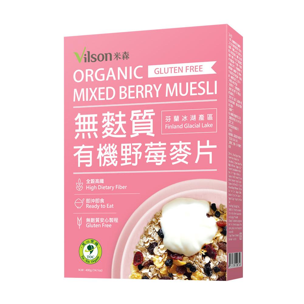 [米森] 有機無麩質野莓麥片 (400g/盒) (全素)