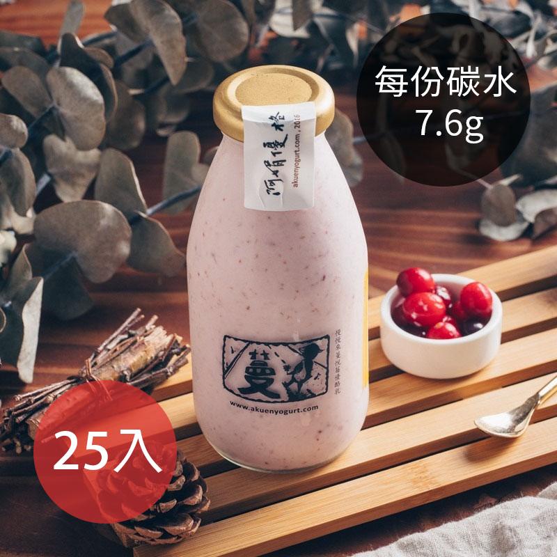 [阿娟優格] 蔓越莓優酪乳 25入組 (320g/罐) (奶素)