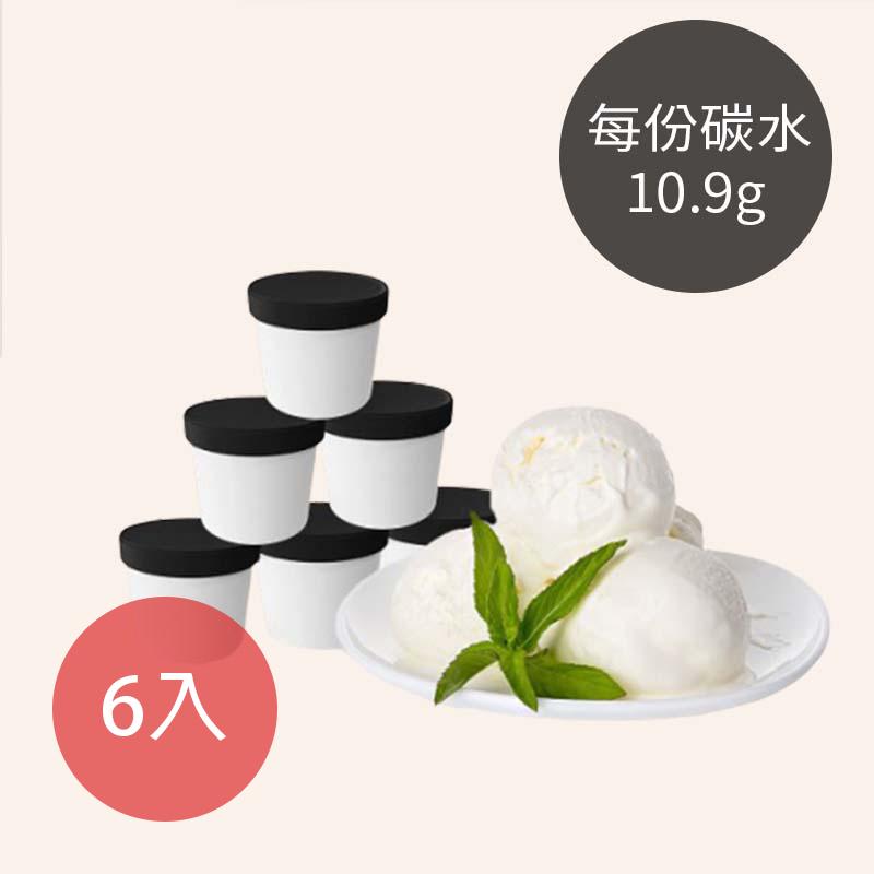[BOSKE] 生酮冰淇淋 (80g/份)*6入組合 香草 (奶素)