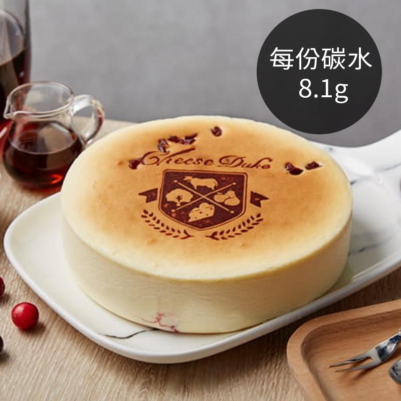 [起士公爵] 楓糖蔓越莓乳酪蛋糕 (6吋/430g) 2入(蛋奶素)