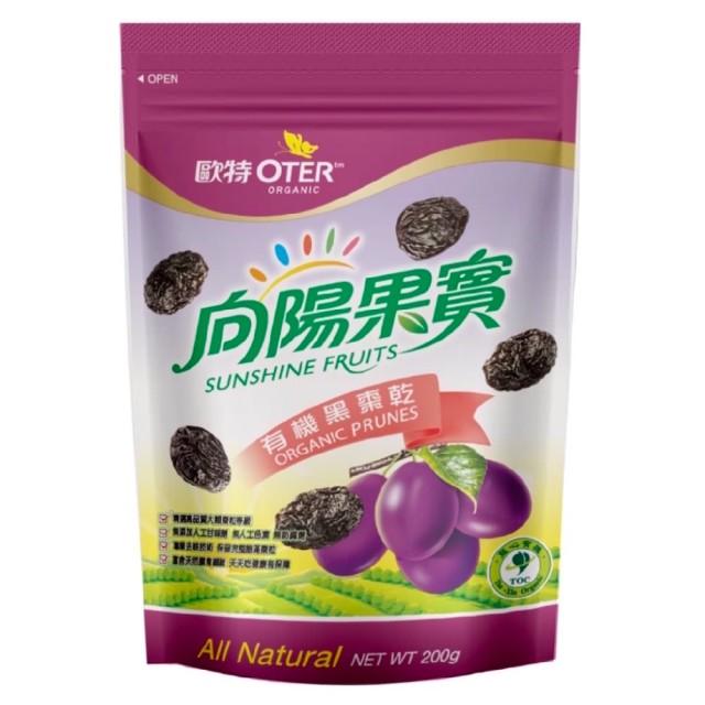 [歐特Oter] 有機黑棗乾 (200g/袋) (全素)