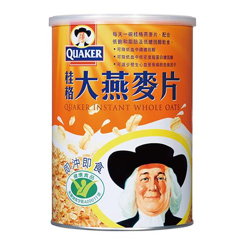 [桂格] 即沖即食大燕麥片(700g/罐)