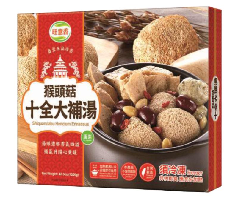 [如意生技] 養生素食猴頭菇湯品 蛋素 (1200g/盒) 任選8包 猴頭菇十全大補湯8