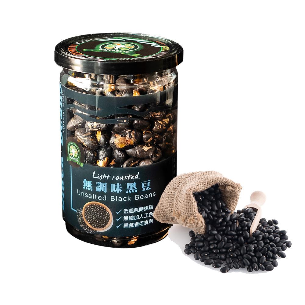 [紐西克] 無調味黑豆 (130g/罐) (全素)