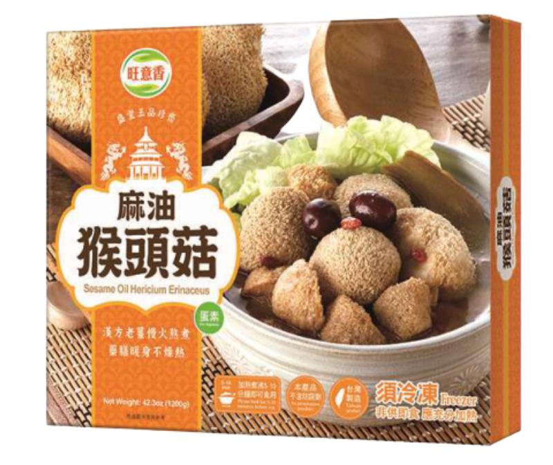 [如意生技] 養生素食猴頭菇湯品 蛋素 (1200g/盒) 任選8包 麻油猴頭菇8