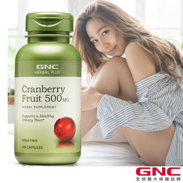 [美國 GNC] GNC蔓越莓膠囊食品 100顆