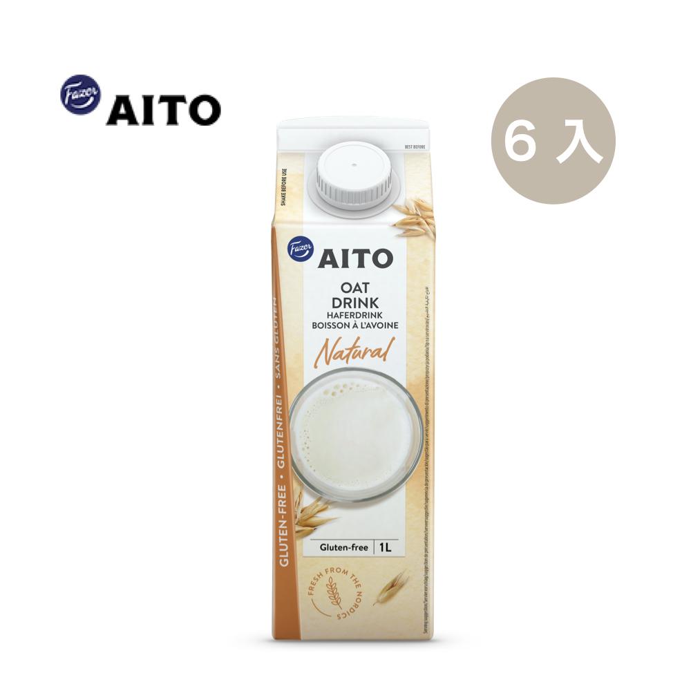 *特派員推薦 [芬蘭 AITO] NATURAL 無糖原味燕麥奶 箱購6入組 (1000ml/瓶*6) (全素)