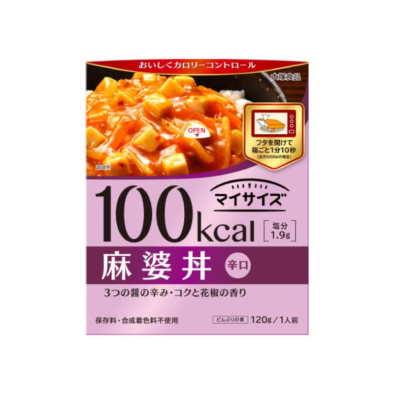 *不到100卡 [日本 大塚食品] 輕食主義低卡調理包 - 麻婆丼 (120g/份)