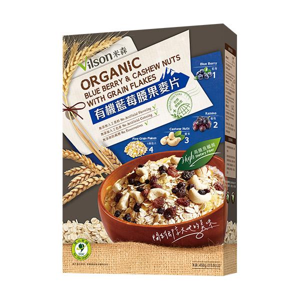 [米森] 有機藍莓腰果麥片 (微甜) (450g/盒) (全素)