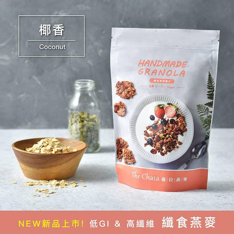 [The chala蕎拉燕麥] 纖食燕麥脆片 (150g/包) (全素) 椰香