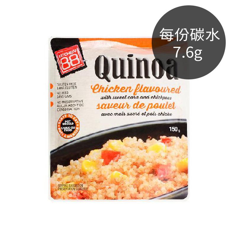 [Kitchen 88] 雞汁風味即食藜麥 (150g/包)