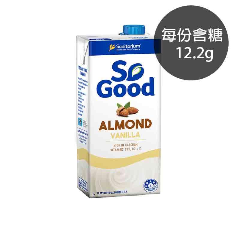 [澳洲 SO GOOD] 香草風味杏仁奶 (1000ml/瓶)