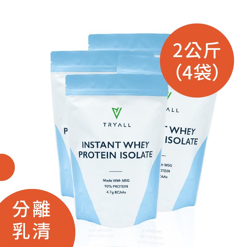 [台灣 Tryall] 無添加分離乳清蛋白(MSG分裝) (500g*4袋,共2kg)