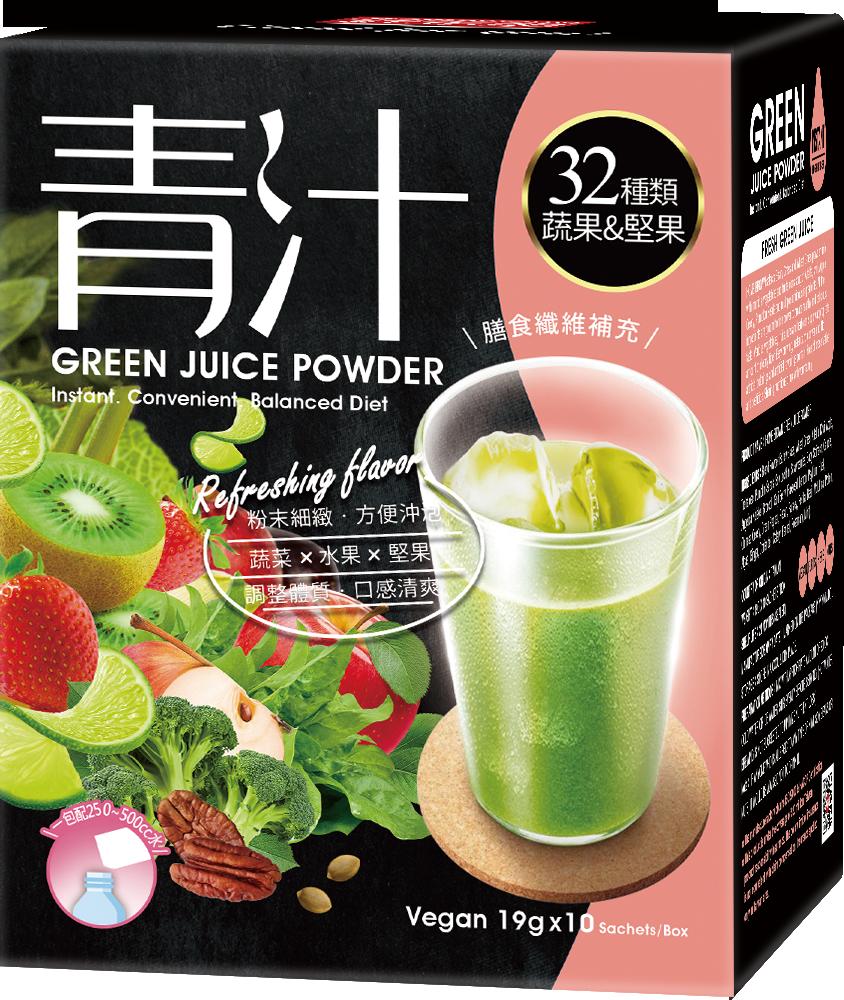 [紅布朗] 青汁 (10包/盒)