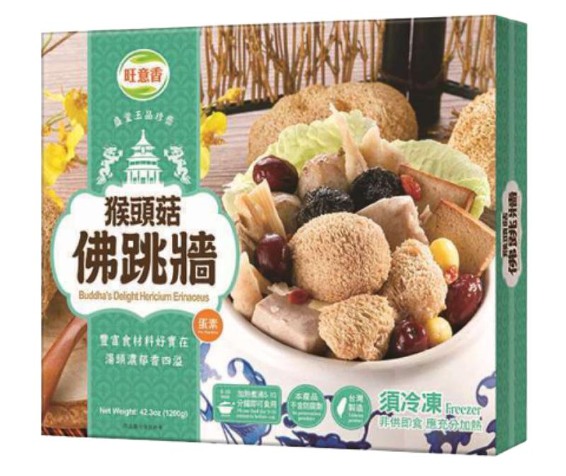 [如意生技] 養生素食猴頭菇湯品 蛋素 (1200g/盒) 任選12包 猴頭菇佛跳牆12