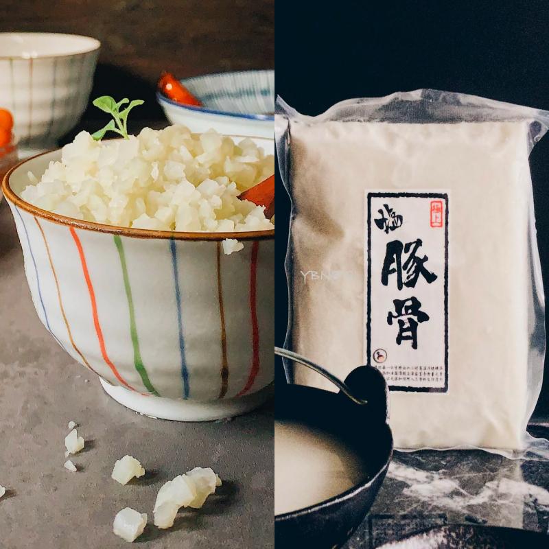 [鮮鱻本舖] 生酮可食全餐 鹽味豚骨湯(法國灰海鹽) (500g/包) 5入+低醣低卡花椰菜米 (2kg/包)