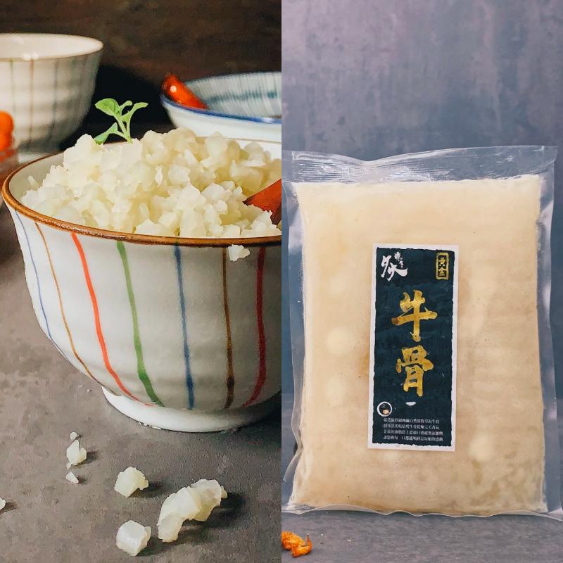 [鮮鱻本舖] 生酮可食全餐 炙燒黃金牛骨湯(草飼牛骨) (500g/包) 3入+低醣低卡花椰菜米 (2kg/包)
