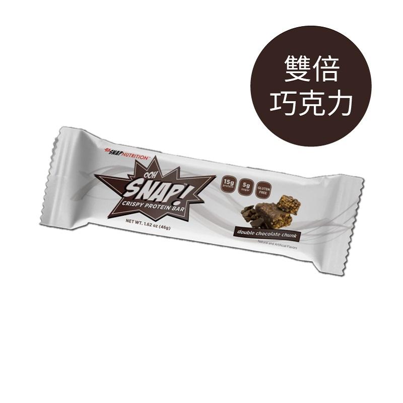 [即期品] [Ooh Snap] 蛋白酥脆棒 (46g/條) 雙倍巧克力 {效期: 2021-08-01}
