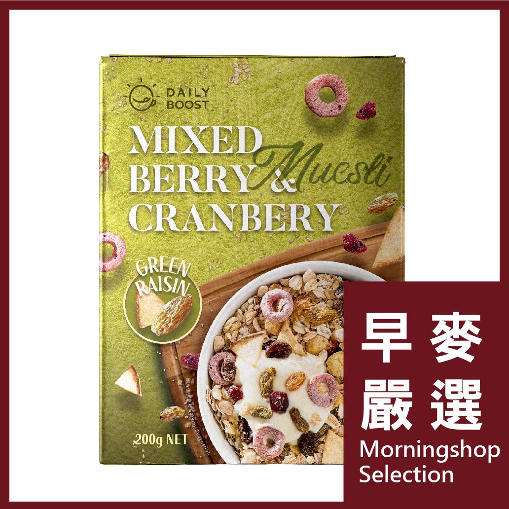 [Daily Boost 日卜力] 綜合水果蔓越莓榖物麥片(200g/盒)