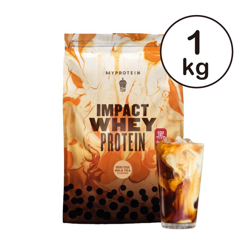 [英國 Myprotein] 濃縮乳清蛋白 黑糖奶茶 (1kg/袋)