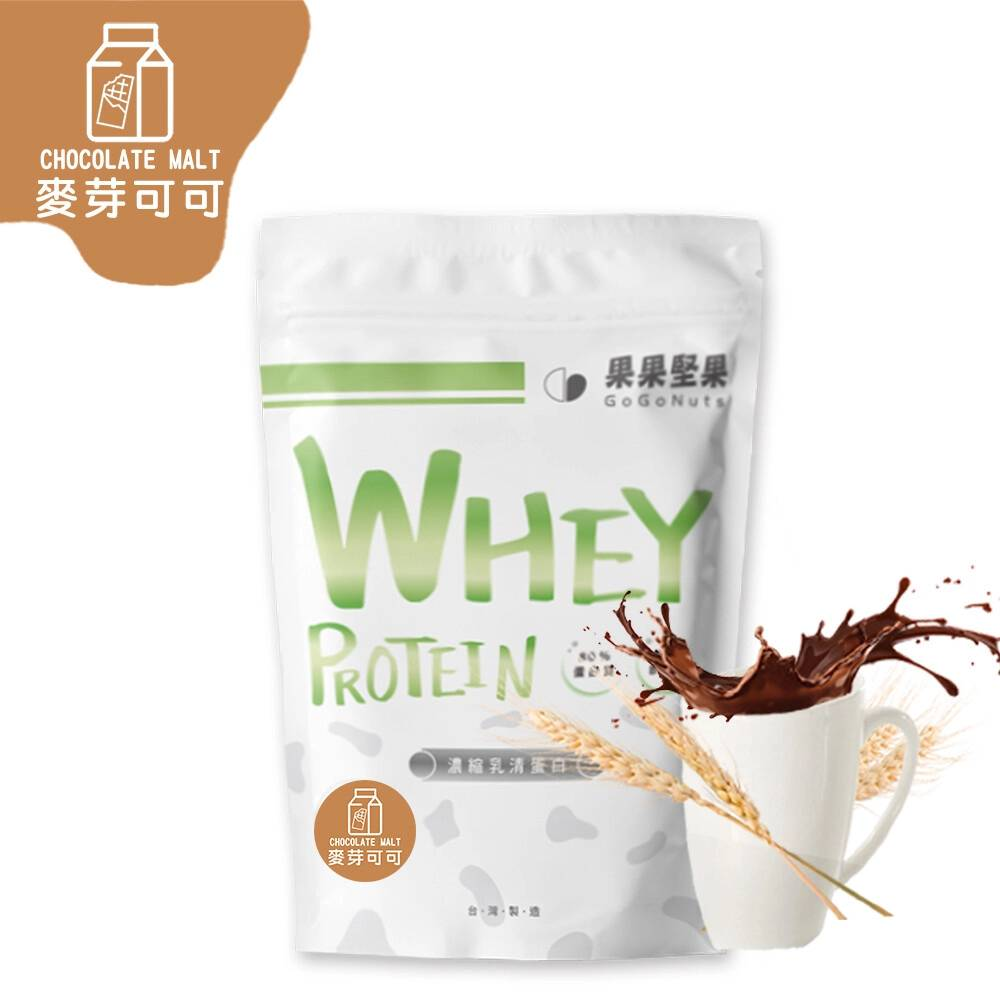 [果果堅果] 乳清蛋白 (500g/袋) 麥芽可可