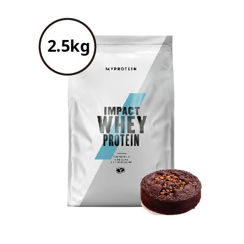 [英國 Myprotein] 濃縮乳清蛋白(2.5kg/包) 巧克力布朗尼