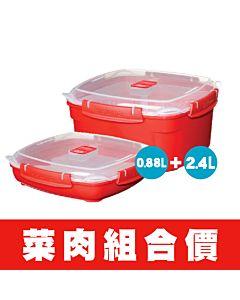 [紐西蘭 Sistema] 微波蒸煮保鮮盒-菜肉優惠組(0.88L+2.4L)