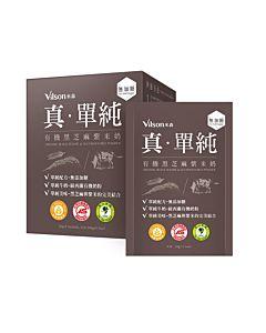 [米森] 無加糖有機黑芝麻紫米奶 (30g x8包/盒)