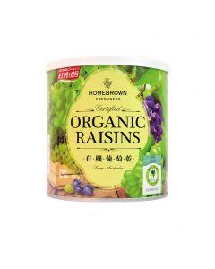 [紅布朗] 有機葡萄乾 (300g/罐)