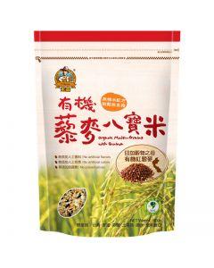 [米森 vilson] 有機藜麥八寶米(900g/包)