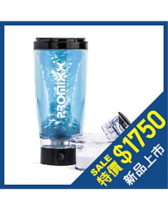 [英國 Promixx] Vortex Mixer 2.0電動渦輪隨行杯-髮絲黑(600ml)