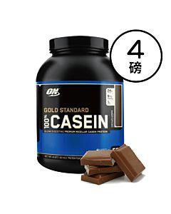 [美國ON] 黃金比例酪蛋白-巧克力(4磅/罐)