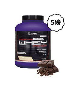 [美國 Ultimate Nutrition] Prostar乳清之星-巧克力(5磅/罐)