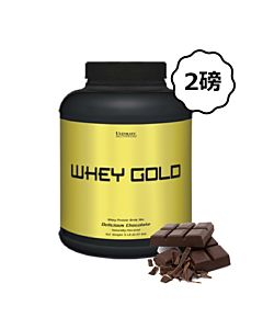 [美國 Ultimate Nutrition] Whey Gold金牌乳清 -巧克力(2磅/罐)