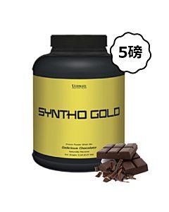 [美國 Ultimate Nutrition] Syntho Gold 綜合乳清 -巧克力(5磅/罐)