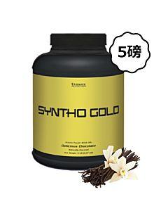 [美國 Ultimate Nutrition] Syntho Gold 綜合乳清 -香草(5磅/罐)