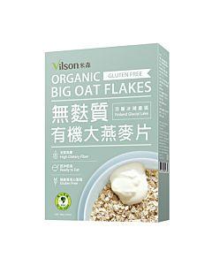 [米森] 有機無麩質大燕麥片 (450g/盒)