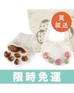 [EARTH FRIEND] 洗衣小籃莓(150g/包)*3包(送編織袋)