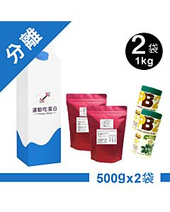 [組合商品] 無添加分離乳清蛋白粉(MSG分裝)(1kg)+PB2花生粉(184g*2)