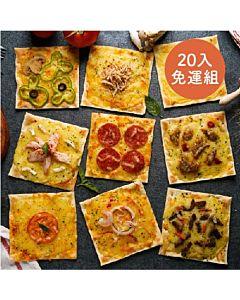 [披薩市] 米披薩20入歡樂超值組(平均每入49元)(免運)