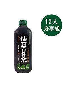 [仙莊]無鹼 仙草甘茶 (960ml/罐x12入分享組)