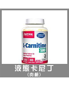 [Jarrow 賈羅公式] 液態卡尼丁(肉鹼)窈窕膠囊(100粒)