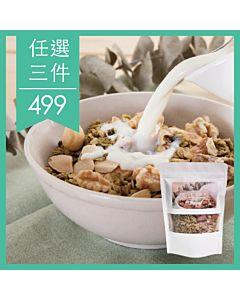 [午後小食光] 日式煎茶烤麥片 (200g/包)