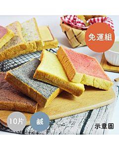 [愛吐司itoast] [嗜鹹] 厚片吐司10入組(免運)