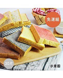 [愛吐司itoast] 厚片吐司30入組(免運)