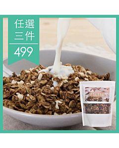 [午後小食光] 杏仁紅烏烤麥片 (200g/包)