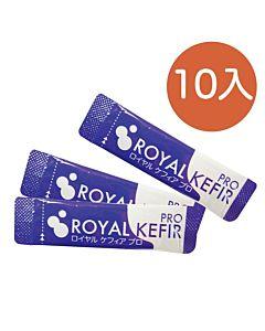[克菲爾] 天然優格DIY~ ROYAL KEFIR PRO 優格菌種 (10入/組)