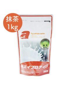 [日本 Alpron] 濃縮乳清蛋白-抹茶 (1kg/袋)
